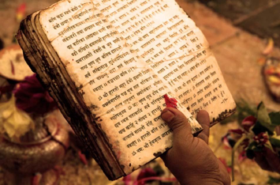 คัมภีร์พระเวท