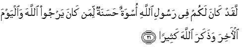 ศาสนาอิสลาม-2