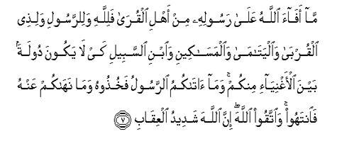 ศาสนาอิสลาม-3