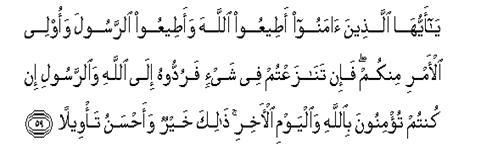 ศาสนาอิสลาม-4