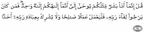 ศาสนาอิสลาม-6