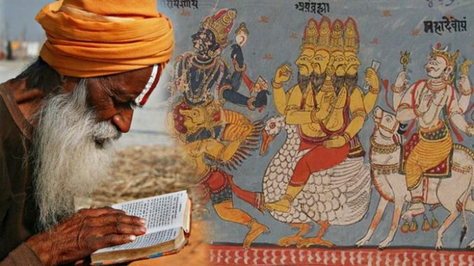 คำภีร์ ศาสนาพรามณ์ฮินดู
